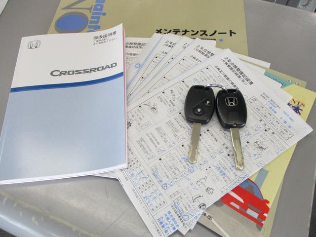 「ホンダ」「クロスロード」「SUV・クロカン」「北海道」の中古車19