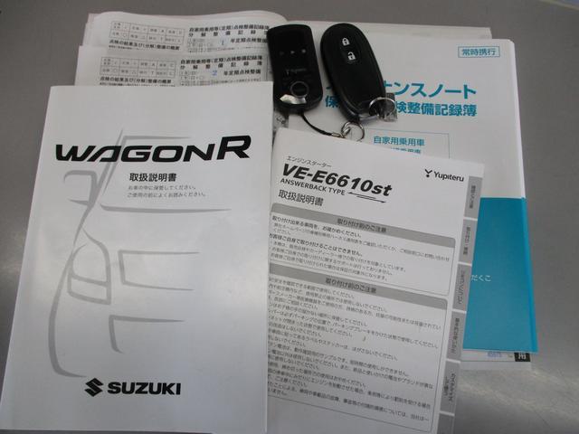 X 4WD・キーフリー・ベンチシート・HIDヘッドライト(19枚目)