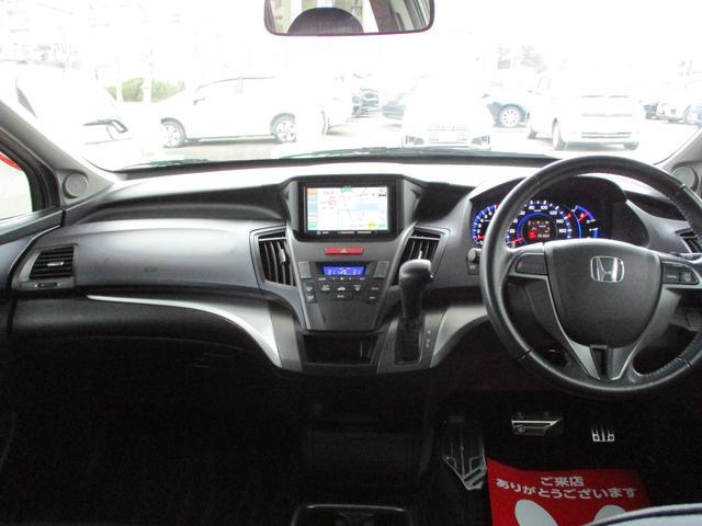 内外装とてもキレイなお車です。インパネ・ダッシュボードには目立つ傷もなくキレイです!