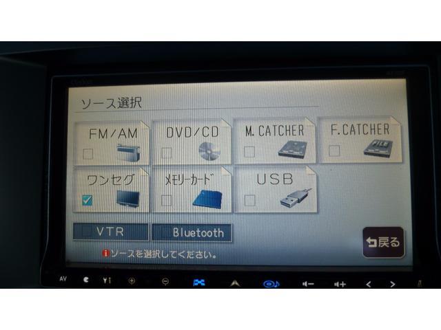 Wターボ ABS HDDナビTVスマートキー セキュリティー(19枚目)