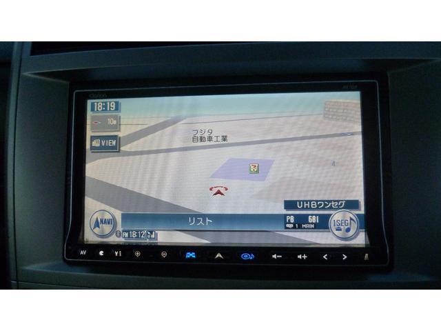 Wターボ ABS HDDナビTVスマートキー セキュリティー(20枚目)