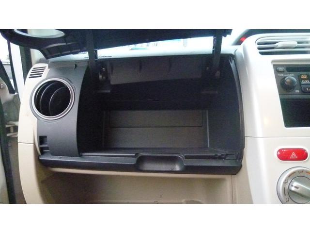M 4WD AT シートヒーター ナビTV ECOモード(15枚目)