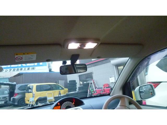 M 4WD AT シートヒーター ナビTV ECOモード(16枚目)