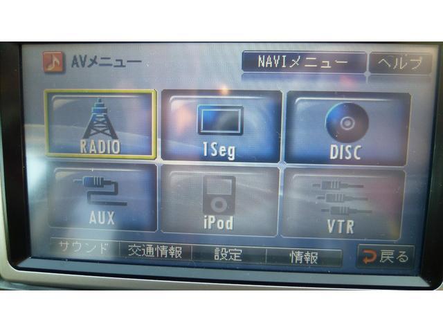 G ジャストセレクションオートマ4WDナビTV7人乗り(16枚目)