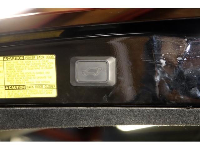 プレミアムSパッケージ 4WD ワンオーナー MKW20AW(19枚目)
