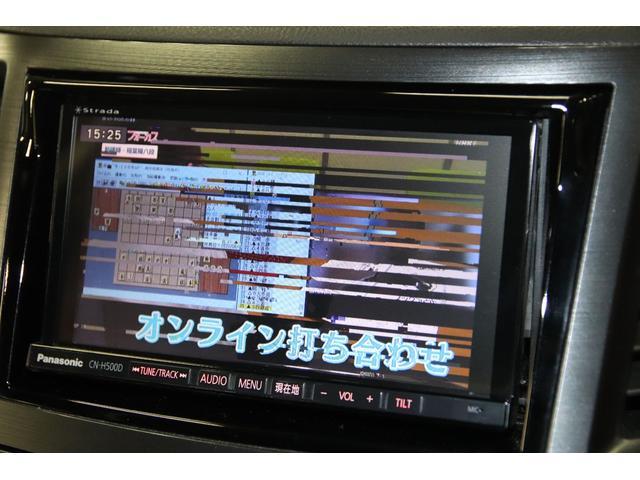 2.0GT DIT 本州仕入 後期型 2リッターターボ ローダウン パドルシフト クルコン SIドライブ ハーフレザーシート パワーシート HDDナビ DTV Bカメラ 電動パーキング ETC 新HID/LEDフォグ(76枚目)