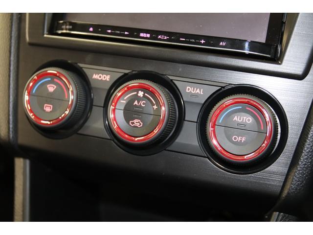2.0i-Sアイサイト 本州仕入 上級グレード 禁煙車 Pスタート パドルシフト クルコン ハーフレザーシート パワーシート メモリーナビ DTV アイドリングS ウインカーミラー スマートキー ETC HID/LEDフォグ(76枚目)