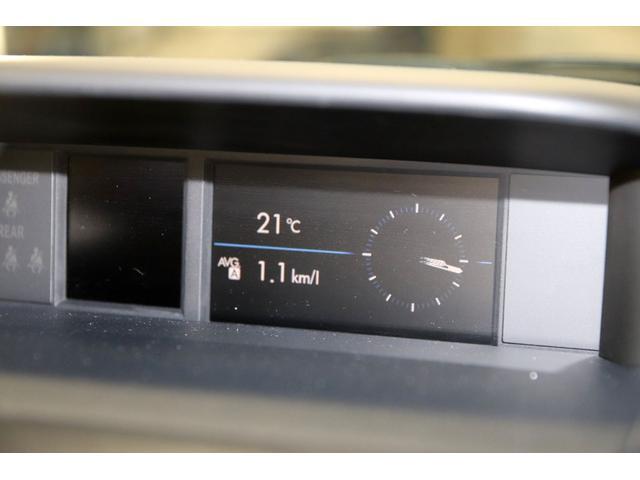 2.0i-Sアイサイト 本州仕入 上級グレード 禁煙車 Pスタート パドルシフト クルコン ハーフレザーシート パワーシート メモリーナビ DTV アイドリングS ウインカーミラー スマートキー ETC HID/LEDフォグ(77枚目)