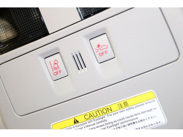 2.0i-Sアイサイト 本州仕入 上級グレード 禁煙車 Pスタート パドルシフト クルコン ハーフレザーシート パワーシート メモリーナビ DTV アイドリングS ウインカーミラー スマートキー ETC HID/LEDフォグ(78枚目)