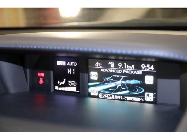 2.0GT-Sアイサイト 本州仕入 B型 1オーナー ガナドールマフラー HKS車高調 Kranze19AW/NEWタイヤ STIリップ/タワーバー 純SDナビ DTV サイド/Bカメラ ブラックレザー SIドライブ パドルS(18枚目)