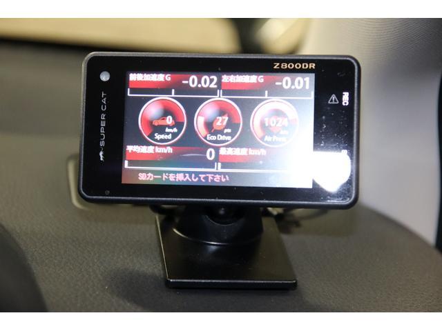 2.0GT-Sアイサイト 本州仕入 B型 1オーナー ガナドールマフラー HKS車高調 Kranze19AW/NEWタイヤ STIリップ/タワーバー 純SDナビ DTV サイド/Bカメラ ブラックレザー SIドライブ パドルS(78枚目)