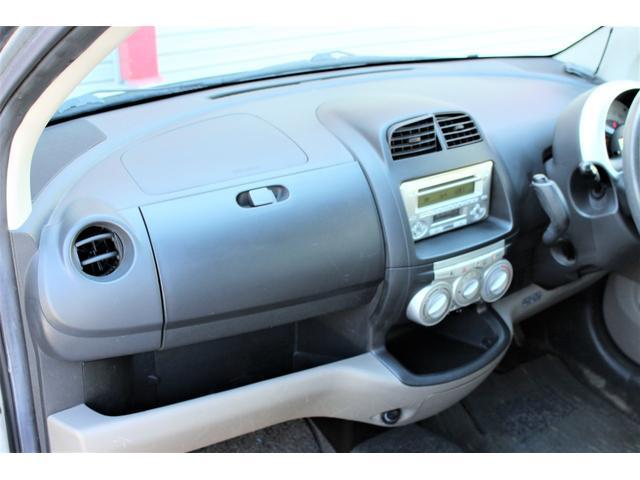X エアバッグ キーレス 4WD ABS CD アルミ パワーステアリング WエアB(18枚目)