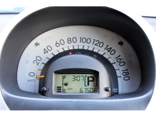 X エアバッグ キーレス 4WD ABS CD アルミ パワーステアリング WエアB(21枚目)