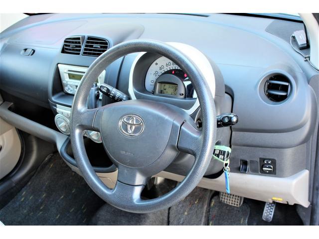 X エアバッグ キーレス 4WD ABS CD アルミ パワーステアリング WエアB(22枚目)