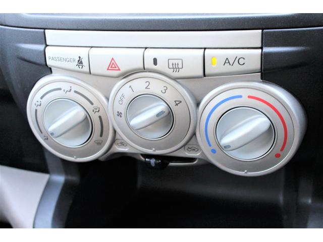 X エアバッグ キーレス 4WD ABS CD アルミ パワーステアリング WエアB(24枚目)