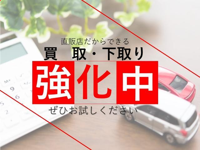 GII 電格ミラー パワステ 衝突安全ボディ CD 4WD ABS AC エアバック セキュリティ リモコンキー Wエアバック アルミ パワーウィンドウ(28枚目)