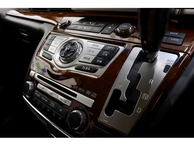 「日産」「エルグランド」「ミニバン・ワンボックス」「北海道」の中古車42