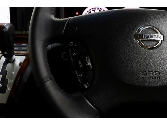 「日産」「エルグランド」「ミニバン・ワンボックス」「北海道」の中古車45