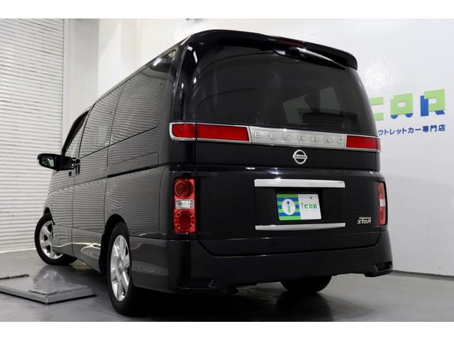 「日産」「エルグランド」「ミニバン・ワンボックス」「北海道」の中古車53