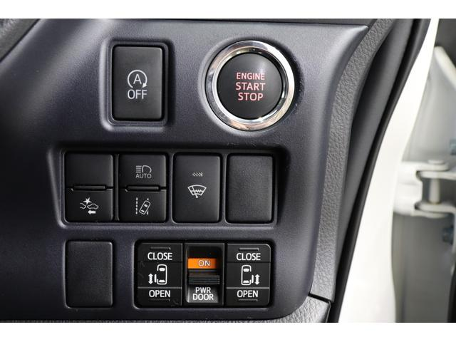 Si 純正10型SDナビ 地デジ 純正後席モニター 両側ワンタッチパワスラ トヨタセーフティセンスC 2列目シートロングスライド Bluetooth バックカメラ スマートキー 取扱説明書 寒冷地仕様(46枚目)