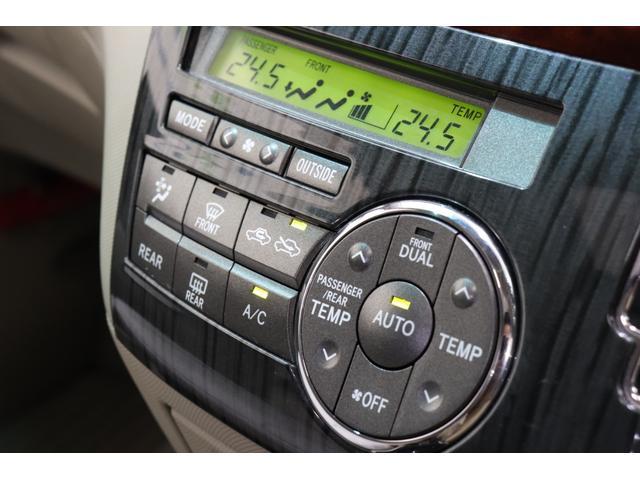 2.4アエラス Gエディション 純正HDDナビ 後席モニター 両パワスラ サンルーフ 社外18AW ローダウン フルセグ Bluetooth クルコン ETC 純正エアロ スマートキー  リアヒーター 寒冷地仕様 オイル消費対策済(42枚目)