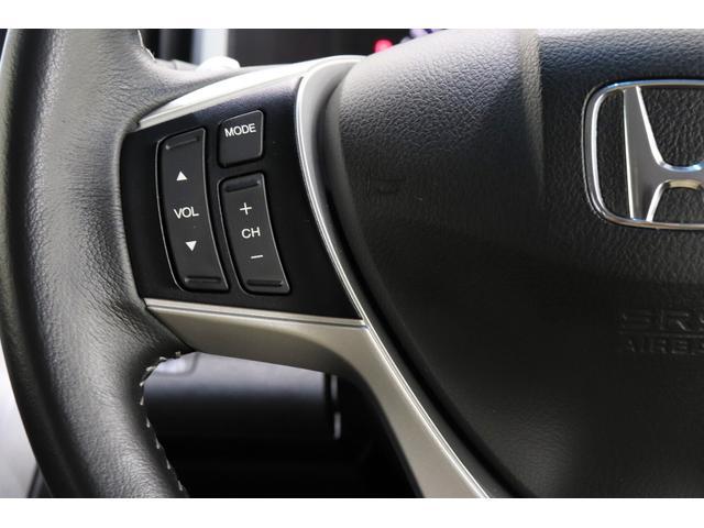 Z クールスピリット 純正9型SDナビ 後席モニター フルセグ バックカメラ Bluetooth 両パワスラ VSA リアヒーター アイドリングストップ クルコン 純正エアロ スマートキー プッシュスタート ETC 寒冷地(43枚目)