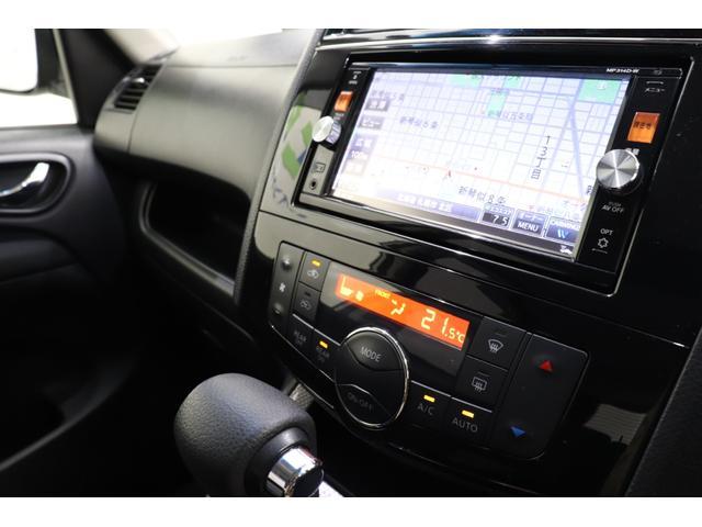 ライダーブラックラインアドバンスドセーフティパック 純正SDナビ 後席モニター アラウンドビューモニター Bluetooth 両パワスラ  エマブレ 横滑り防止装置 アイドリングストップ クルコン ドラレコ スマートキー プッシュスタート 寒冷地仕様車(42枚目)