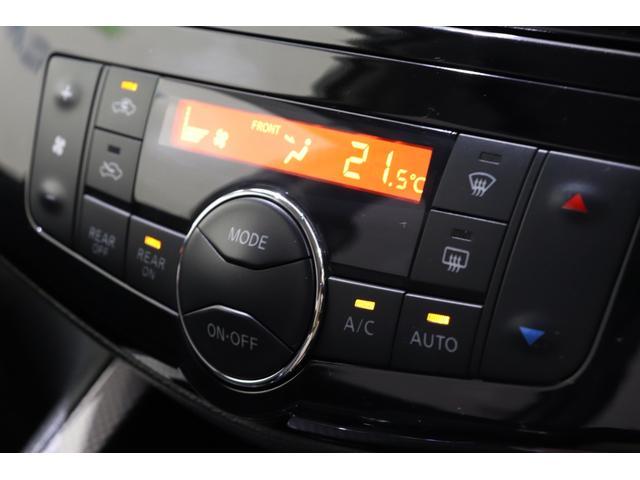 ライダーブラックラインアドバンスドセーフティパック 純正SDナビ 後席モニター アラウンドビューモニター Bluetooth 両パワスラ  エマブレ 横滑り防止装置 アイドリングストップ クルコン ドラレコ スマートキー プッシュスタート 寒冷地仕様車(43枚目)