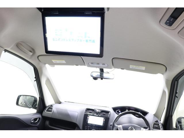ハイウェイスター Vセレクション 純正SDナビ 後席モニター フルセグ Bluetooth バックカメラ 両パワスラ クルコン ETC 純正エアロ HID インテリキー プッシュスタート 社外エンスタ ドラレコ VSC 寒冷地仕様車(13枚目)