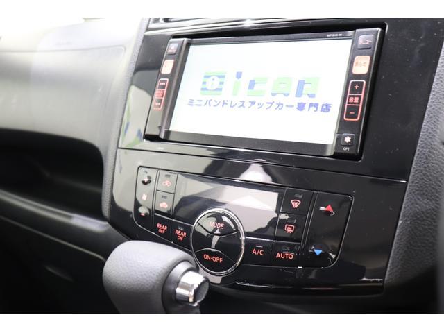 ハイウェイスター Vセレクション 純正SDナビ 後席モニター フルセグ Bluetooth バックカメラ 両パワスラ クルコン ETC 純正エアロ HID インテリキー プッシュスタート 社外エンスタ ドラレコ VSC 寒冷地仕様車(40枚目)