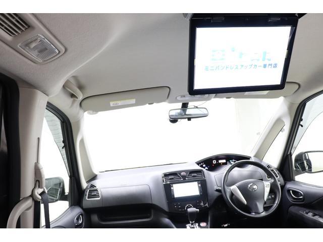 ハイウェイスター Vセレクション 純正SDナビ 後席モニター フルセグ Bluetooth バックカメラ 両パワスラ クルコン ETC 純正エアロ HID インテリキー プッシュスタート 社外エンスタ ドラレコ VSC 寒冷地仕様車(53枚目)