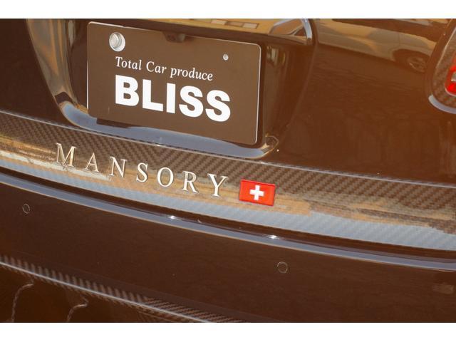 S 4WD フルマンソリー レザーPシート Bカメラ(14枚目)