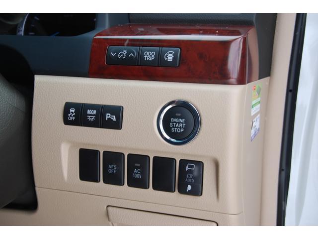 350G Lパッケージ モデリスタエアロ(13枚目)