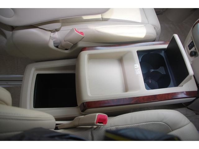 350G Lパッケージ モデリスタエアロ(15枚目)