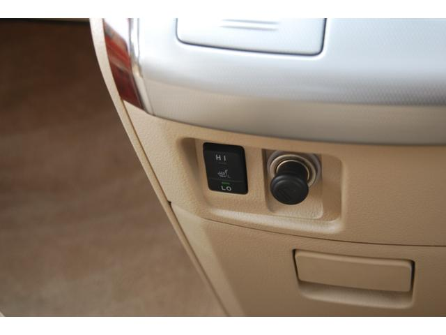 350G Lパッケージ モデリスタエアロ(16枚目)