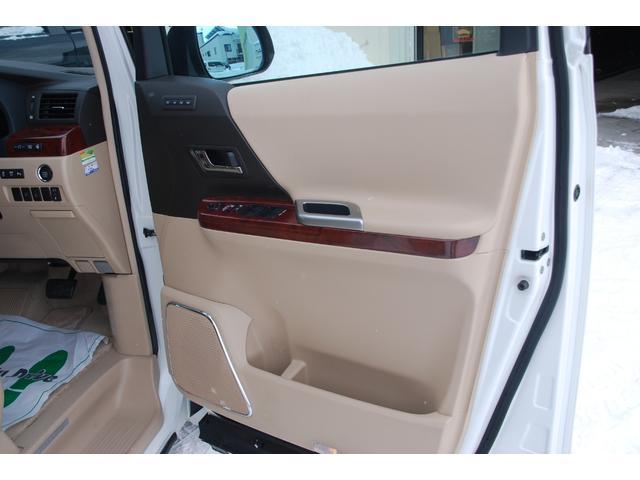 350G Lパッケージ モデリスタエアロ(19枚目)