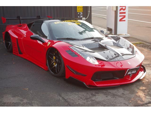 「フェラーリ」「458イタリア」「クーペ」「北海道」の中古車4