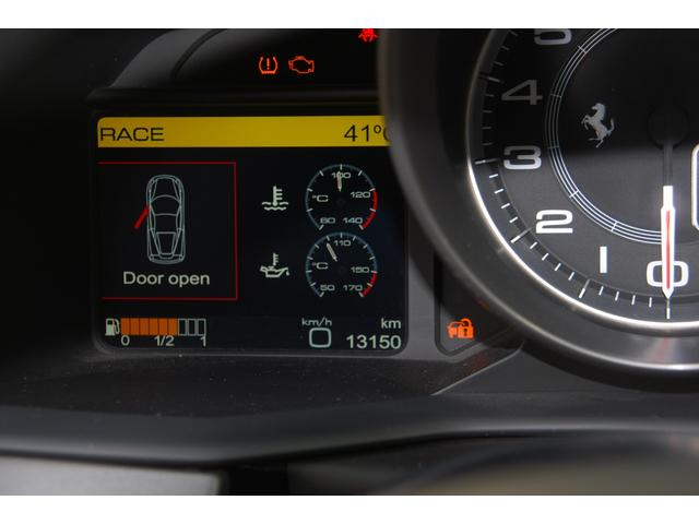 「フェラーリ」「458イタリア」「クーペ」「北海道」の中古車25