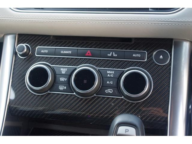 「ランドローバー」「レンジローバースポーツ」「SUV・クロカン」「北海道」の中古車41