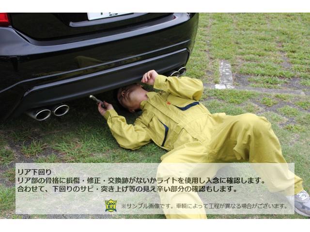 ハイブリッドX ナビ バックカメラ ETC ワンオーナー 4WD スマートキー アイドリングストップ 1年走行距離無制限保証(22枚目)