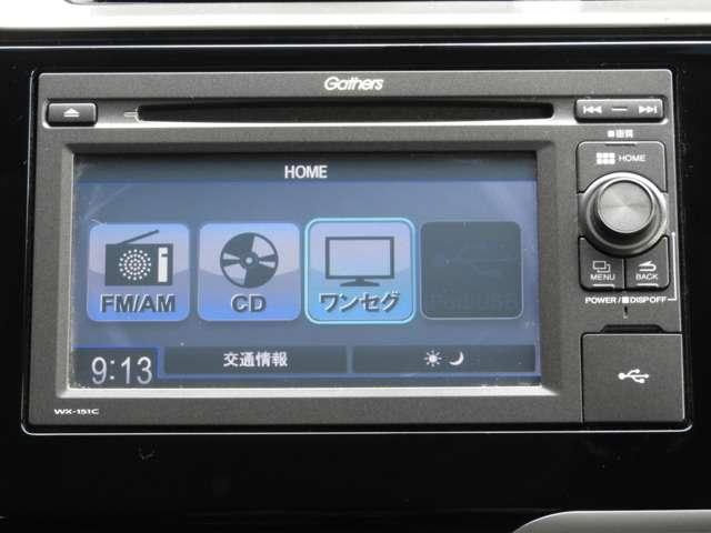 13G・Fパッケージ CD リアカメラ(2枚目)