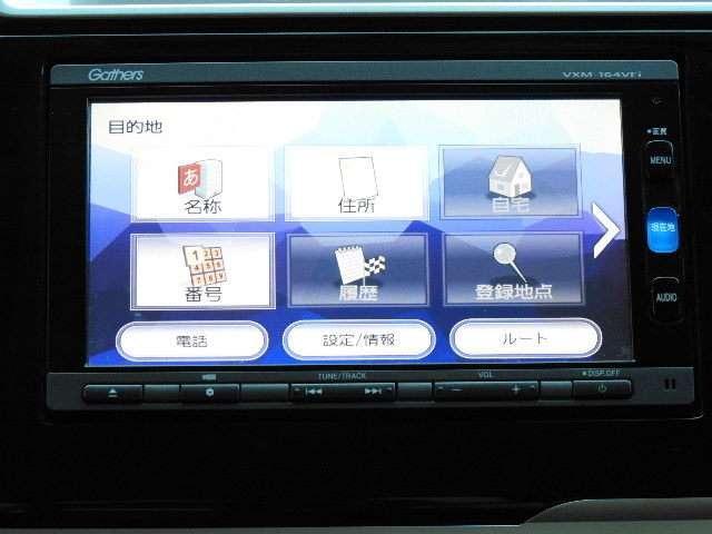 13G・Fパッケージ コンフォートエディション ナビ リアカメラ ETC 4WD(2枚目)