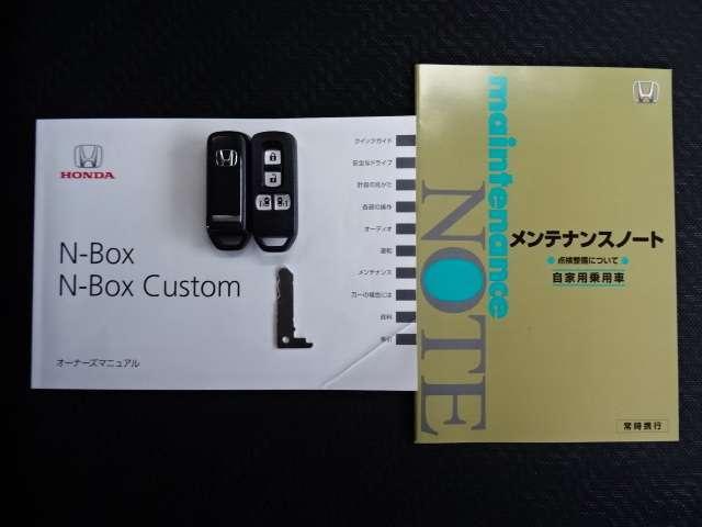 ホンダ N BOXカスタム G ターボSSパッケージ 防錆加工済 HID 左右PSD CTB