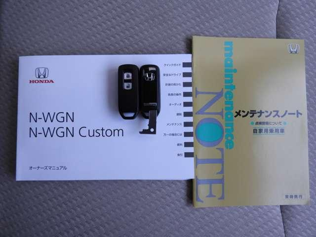 ホンダ N-WGN G 防錆加工済 純正ナビ