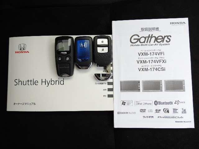 ハイブリッドXスタイルエディション CTBA ナビ リアカメラ 4WD(20枚目)