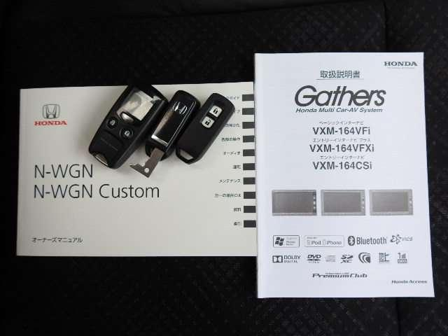 G・ターボパッケージ ナビ リアカメラ ETC 4WD(20枚目)