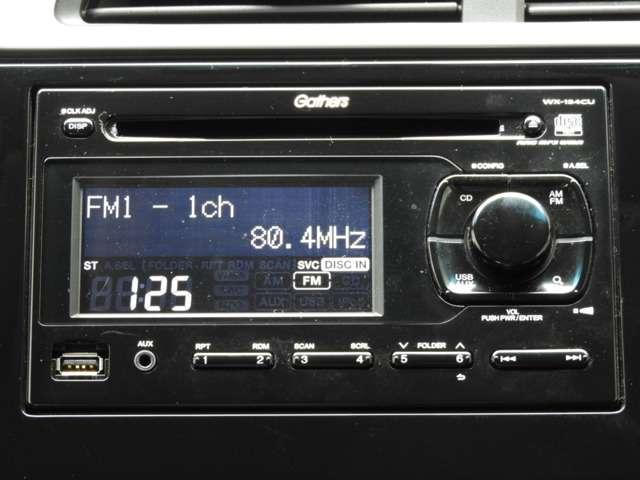 ホンダ フィット 13G・Fパッケージ CD