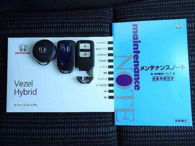 ハイブリッドZ・ホンダセンシング サポカーS ベーシック+(20枚目)