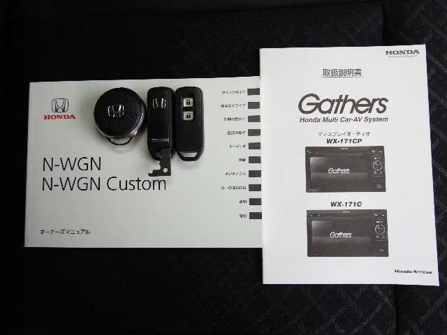 G・ターボパッケージ CD リアカメラ ETC 4WD(20枚目)