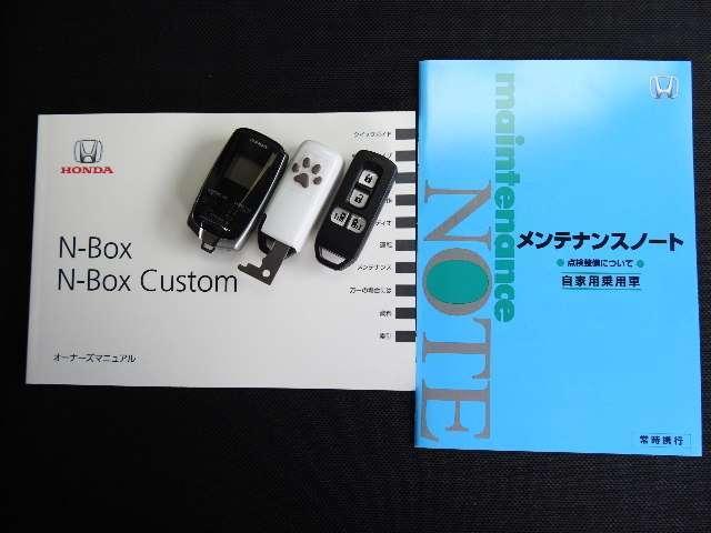 G CTBA ETC 4WD(20枚目)